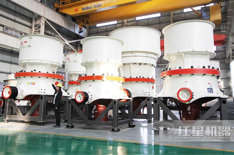 单缸液压圆锥破碎机(产量36-2020t/h)