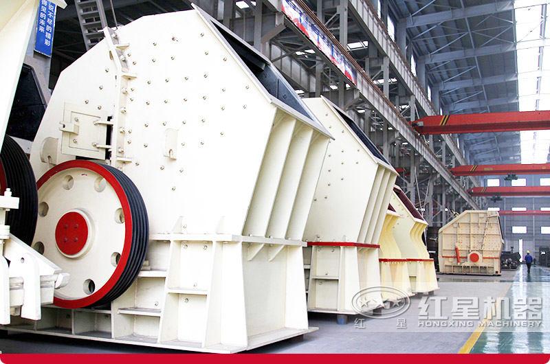 PCZ重锤式破碎机厂家:生产车间