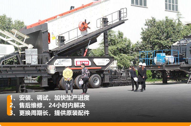 反击移动破碎站大型厂家提供优质现货,提供免费参观