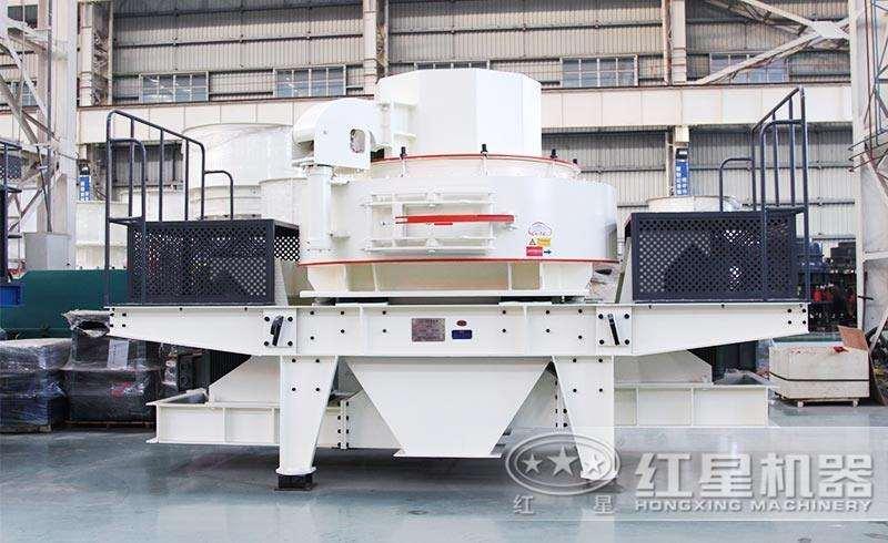 VSI高效立轴冲击式制砂机价格合理,性能先进