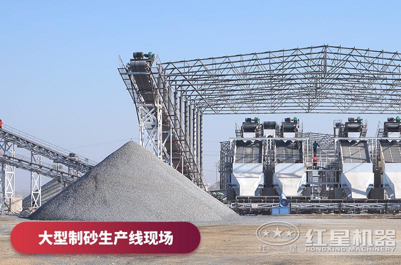 大型制砂生产线现场